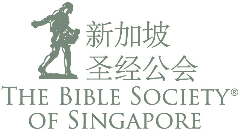 BSS Logo-Squarish-3.6cmHT (TM)-Full Color