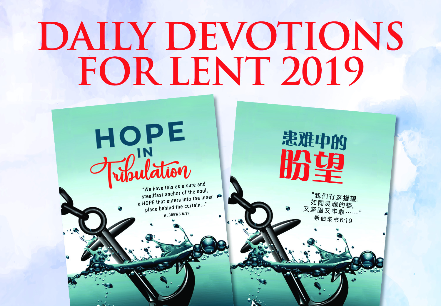lent devotion | Search Results | Bible Society of Singapore